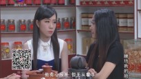 [2017-07-21]牌坊街的故事:五福临门