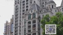 楼价飙升 转让所得纳税为何奇低?