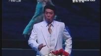 [2018-03-26]粤唱粤好戏:刑场上的婚礼