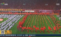 中超六连霸夺冠庆典