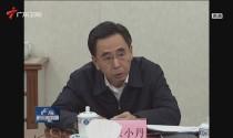 20151230《广东新闻联播》