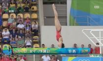 里约奥运精彩夺金时刻