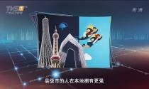 """20170412《马后炮》对保健品坑老必须""""零容忍"""""""