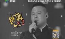 《歌手》完结掀综艺大战新编章 《跨界歌王》成大热