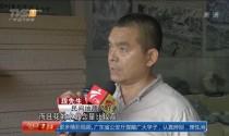 深圳南澳:心痛!2亿年古化石惨遭破坏