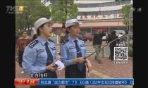 """清远:警察执法也直播 超百万网友""""围观"""""""