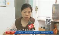 """系列专栏""""温度"""":广州 学生突发心跳骤停 怀孕校医跪地急救"""