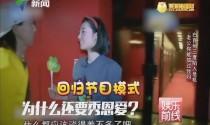 白百何陈羽凡2015年协议离婚 他们装了多久的恩爱夫妻?
