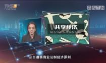 "[HD][2017-08-17]马后炮:别让""伪共享""野蛮生长"
