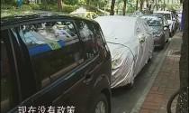 广州:咪表车位数千个 为何仍一位难求?