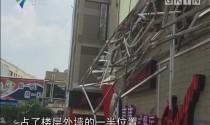 番禺:安装广告牌 一工人在高空坠落不幸身亡