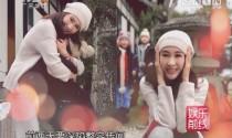 [2018-01-25]娱乐前线:章子怡、黎姿被传整容 发微博霸气回应