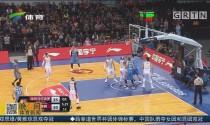 萨林杰豪取39分 深圳主场赢北京