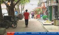 广州海珠:彻夜寻找两失联女生 今早传好消息