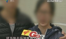 15岁男孩意外脑死亡 捐献器官救六人