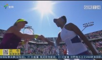 WTA迈阿密赛 大威救赛点逆转取胜