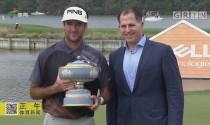 高尔夫世锦赛-戴尔世界比洞赛 巴巴·沃森夺冠