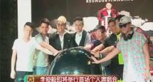 李俊毅:《外来媳妇本地郎》带给我不一样的体验