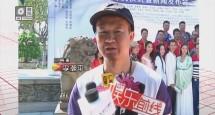 《唐伯虎之幻性奇缘》 网络大电影在广州开机啦