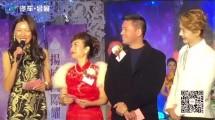 风尚先锋之中华国际小姐才艺大赛