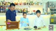 快乐家游站之教你如何做寿司