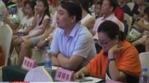 东莞锐之目品牌颁奖盛典在广州举行