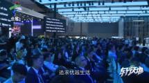 广汽传祺国际化进程提速 GM8全球首发星耀广州车展