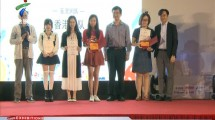 穗港台三地动漫交流巡回展颁奖典礼在南丰国际会展中心举办成功