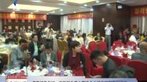 广东红色世纪、平民网为爱心赞助企业颁发了锦旗和授牌