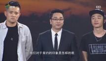 参赛队伍:九宫格VS广州队