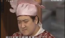 [2017-09-05]开心吧:黄金蟹斗