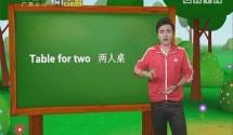 [2017-11-24]小桂英语:两人桌