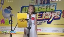 [2017-11-27]小桂英语:树童英语主播秀