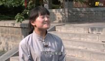 《食匀全中国》1-3.mp4