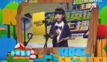 [2017-12-05]小桂英语:树童英语主播秀
