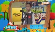 [2017-12-08]小桂英语:树童英语主播秀