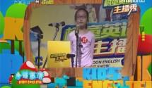 [2017-12-04]小桂英语:树童英语主播秀