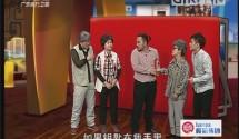 [2018-03-09]都市笑口组:老年体验师
