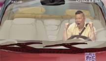 [2018-09-26]都市笑口組:開車遇奇葩