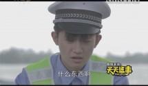 [2018-09-17]天天逗事(二)
