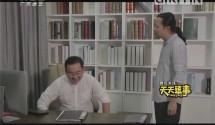 [2018-09-26]天天逗事(一)