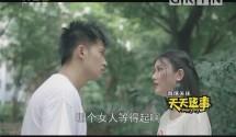 [2018-09-18]天天逗事(二)