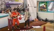 [2018-11-12]都市笑口组:消防员很忙