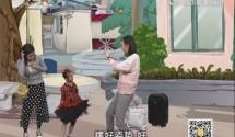 [2018-12-26]都市笑口组:小网红