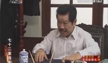 [2019-01-16]七十二家房客:双雄之战(下)