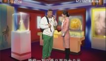 [2019-01-14]都市笑口组:小气鬼求婚