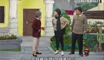 [2019-02-20]都市笑口組:不知者不罪