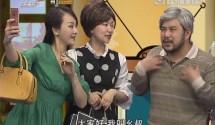 [2019-02-12]都市笑口組:太太送暖團