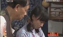 [2019-03-03]七十二家房客:重男輕女(下)