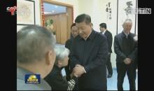 坚定信心决心 改革开放再出发——习近平总书记考察上海 在上海干部群众中引起热烈反响